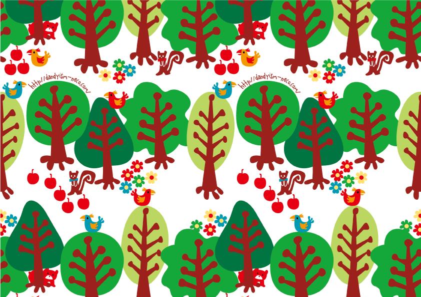 森のクマさん柄A4ペーパー