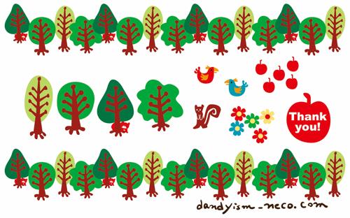 森のクマさんコラージュシート