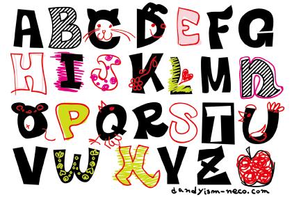 らくがきアルファベット柄コラージュシート