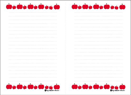 リンゴ柄 便箋