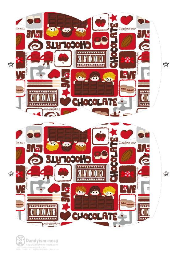チョコレート柄ギフトボックス