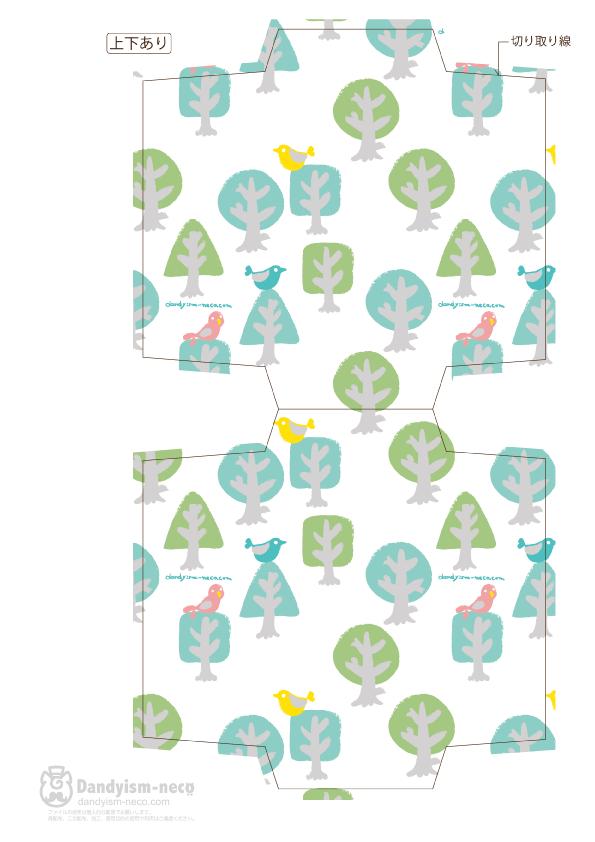 木とことり柄ポチ袋