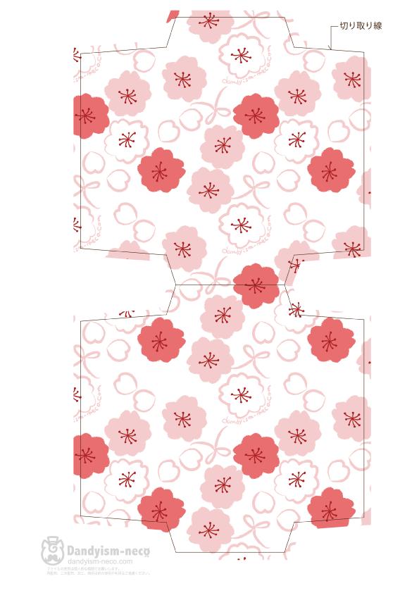 桜柄ポチ袋