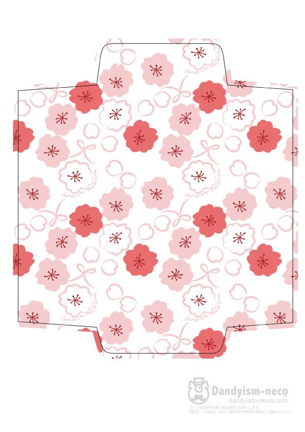 桜柄縦型封筒