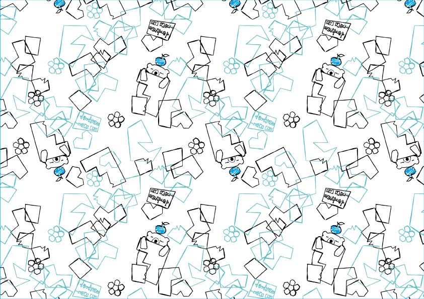 シロクマ柄 包装紙