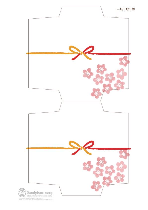 赤金蝶結びポチ袋