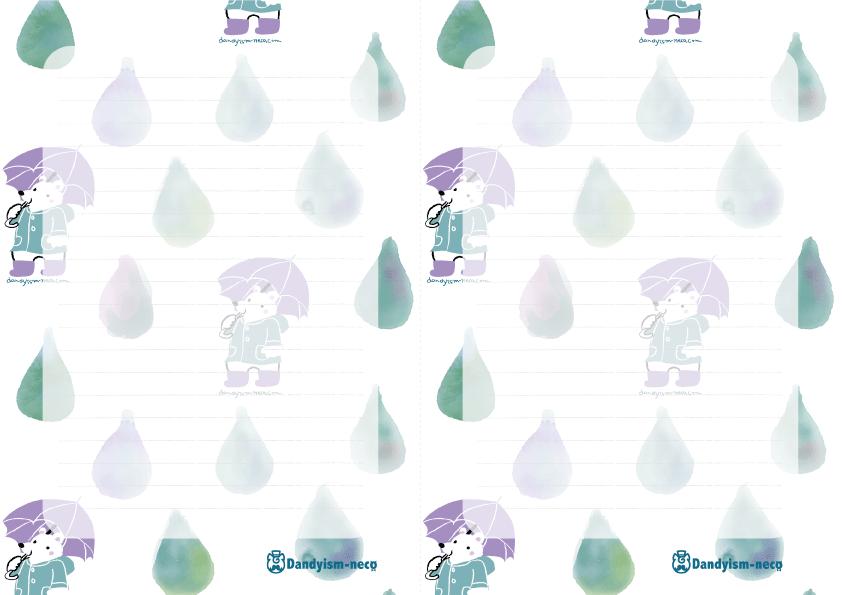 雨のしろくま柄便箋