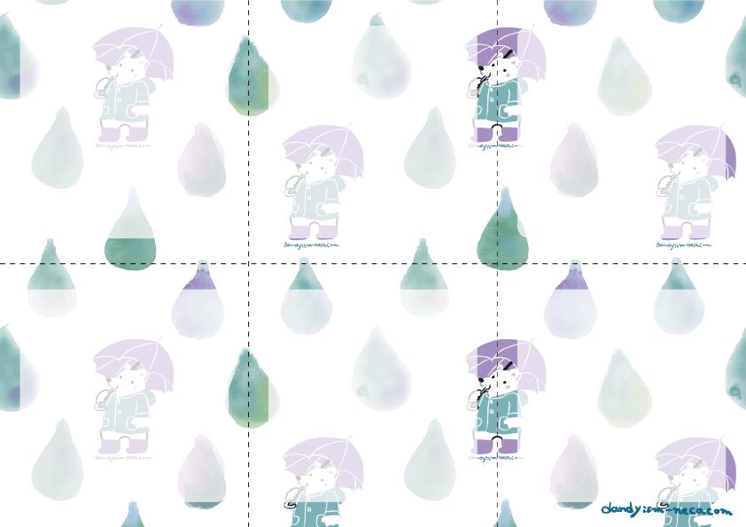 雨のしろくま柄封筒メモ用紙