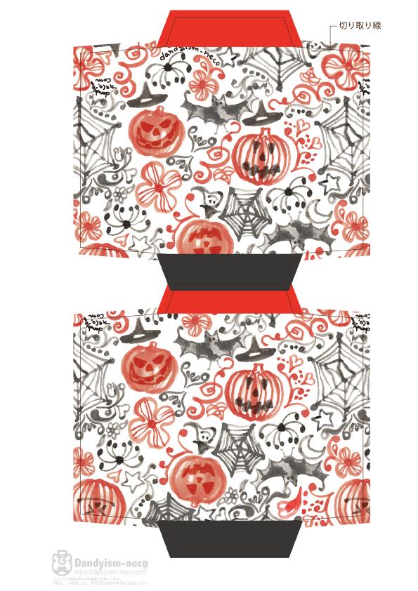 ハロウィン柄 ポチ袋