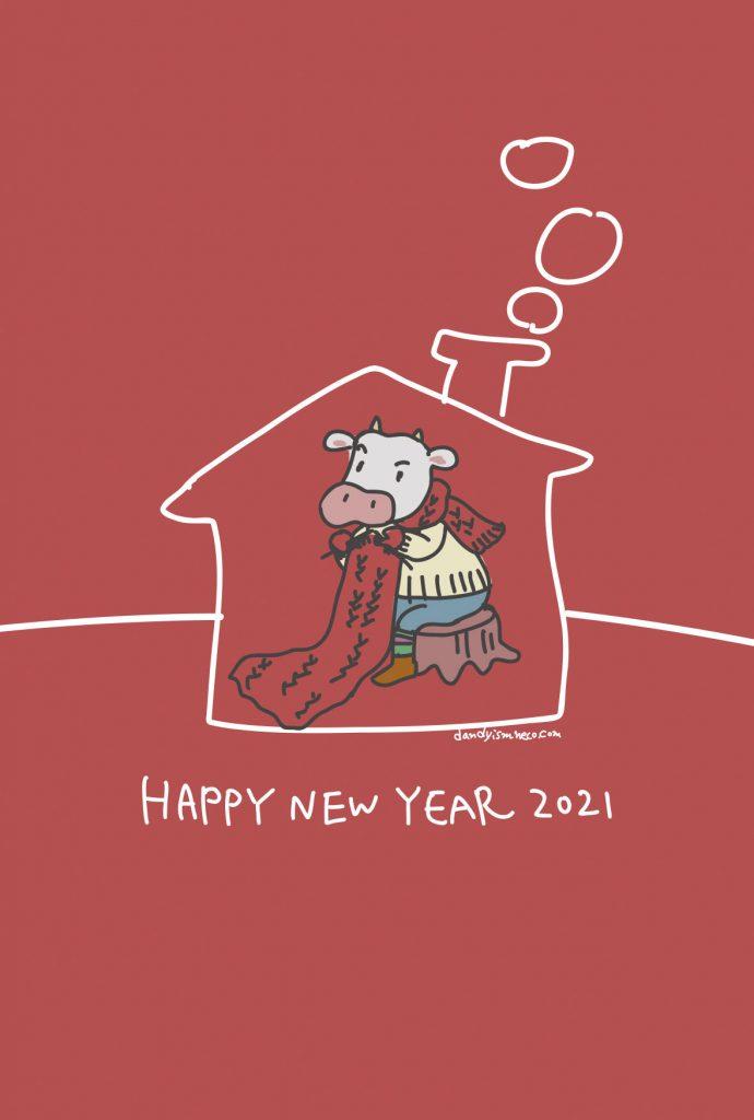 2021年賀状編み物