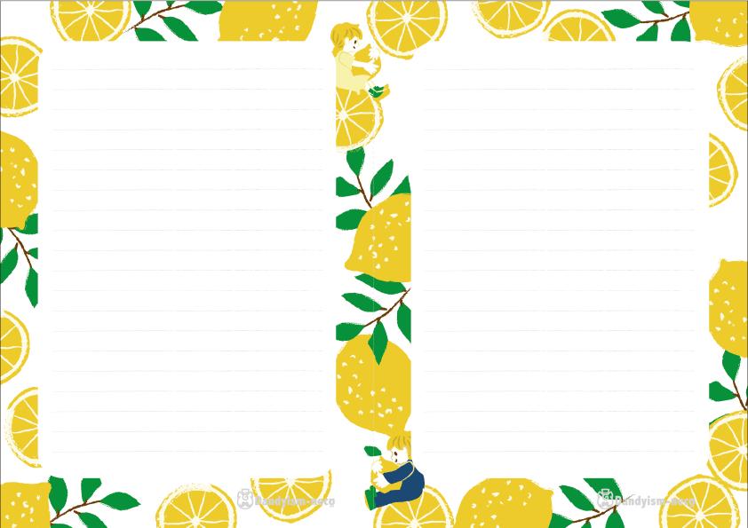 レモン柄便箋