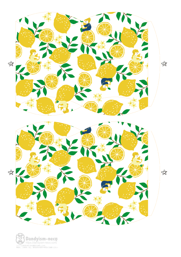 レモン柄ギフトボックス