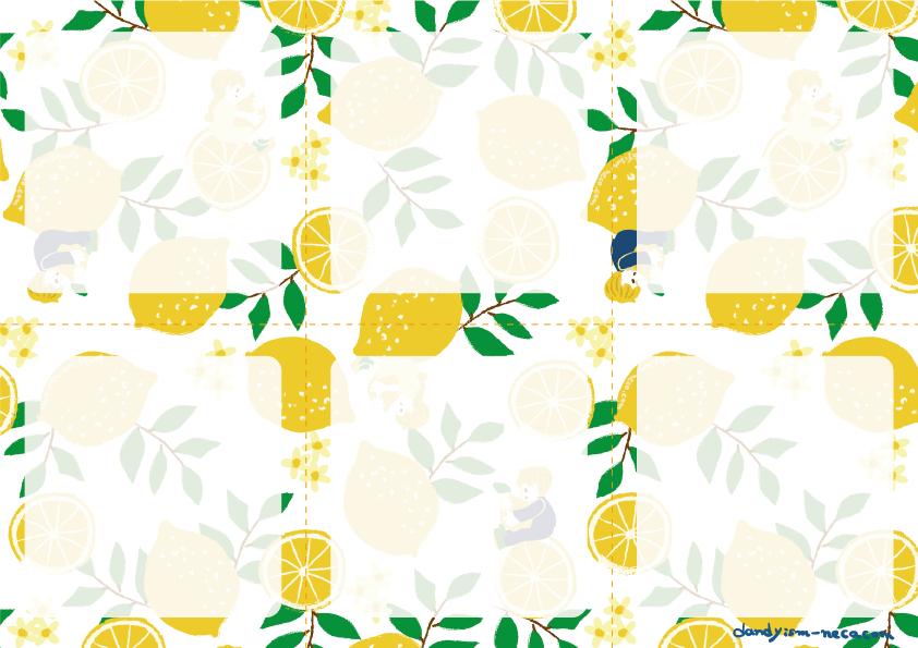 レモン柄メモ用紙