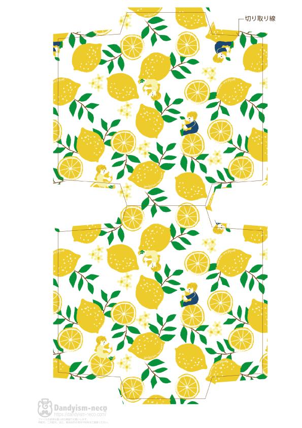 レモン柄ポチ袋